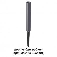 358184 NT19 164 темно-серый Корпус для модуля