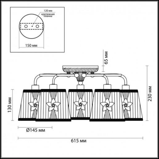 3485/5C LN18 038 белый/зол.патина/абажур ткань/декор пластик Люстра потолочная Е14 5*40W 220V VAPUS