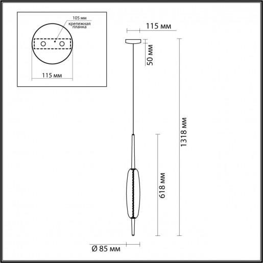 4793/12L PENDANT ODL21 008 никель/белый Подвес LED 12W SPINDLE