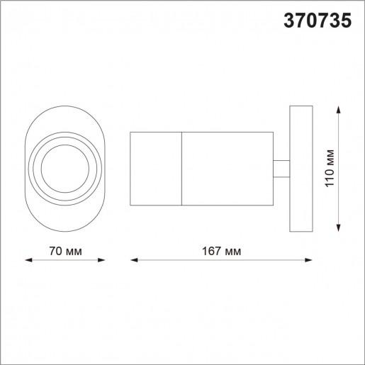 370735 OVER NT21 000 черный Светильник накладной IP20 GU10 9W 235V FLAX