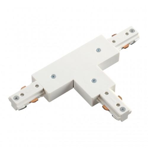 135010 NT18 015 белый Соединитель с токопроводом для шинопровода T-образный для однофазного шинопров