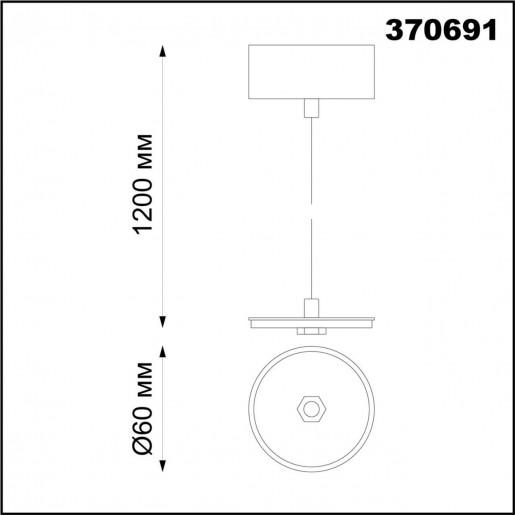 370691 NT19 000 черный Светильник накладной без плафона (плафоны арт. 370694-370711) IP20 GU10 50W 2