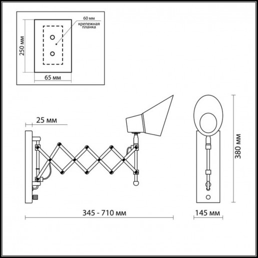 2877/1W ODL16 317 хром/металл Бра раздвижн. с диммером E14 40W 220V LARK