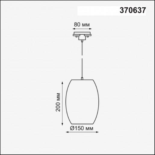 370637 NT19 109 черный Трековый светильник IP20 E27 50W 220V AMAPOLA