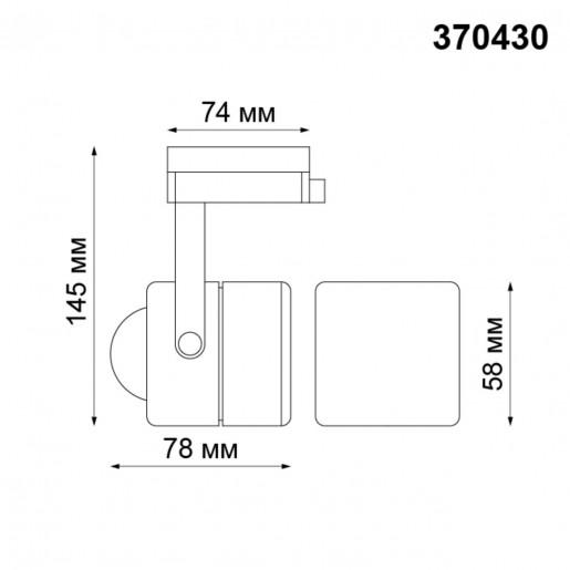 370430 NT19 100 белый Трековый светильник IP20 GU10 50W 220V PIPE