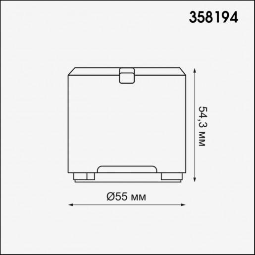 358194 NT19 093 черный Модуль к артикулам 358195-358198 IP20 LED 4000K 9W 220В MELANG