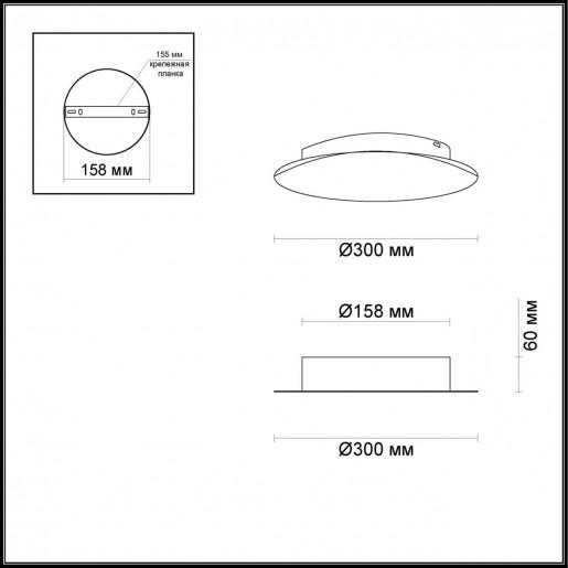3561/12WL ODL18 169 золотое фольгирование Настенный светильник IP20 LED 3000K 12W 672Лм 220V SOLARIO