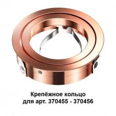 370460 NT19 032 медь Крепежное кольцо для арт. 370455-370456 MECANO