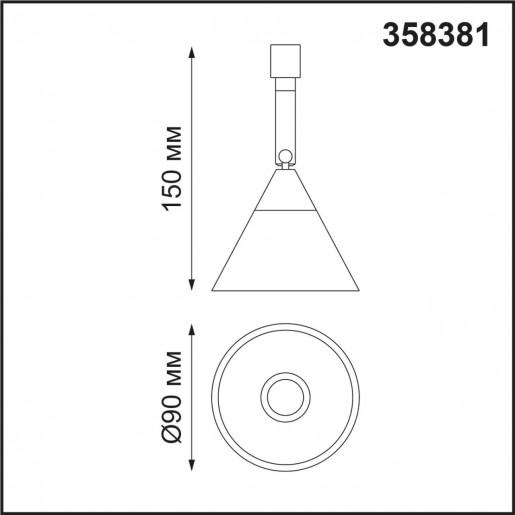 358381 KONST NT20 000 хр/черн Св-к без драйвера для 358367-358376 IP20 LED 4000K 10W 220-240V COMPO