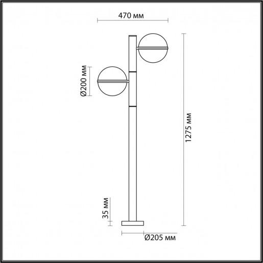 4832/2F NATURE ODL21 563 черный/акрил Ландшафтный светильник E27 2*10W IP44 LOMEO