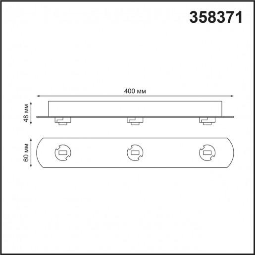 358371 KONST NT20 000 черный Корпус накладной с драйвером для арт. 358377-358392 IP20 220-240V COMPO