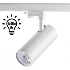 358332 NT19 000 белый Трёхфазный трековый светодиодный cветильник IP20 LED 4000К 30W 220-240V HELA