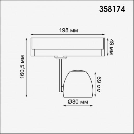 358174 NT19 019 черный Трехфазный трековый светодиодный светильник IP20 LED 4000K 15W 100-240V HELIX