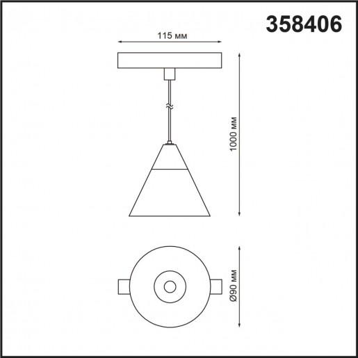 358406 SHINO NT20 000 белый/хром Трековый св-к для низков.шинопровода IP20 LED 4000K 10W FLUM