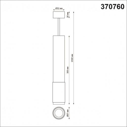 370760 OVER NT21 000 черный Светильник накладной, провод 2м IP20 GU10 50W 220V MAIS