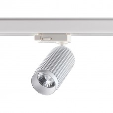 358499 PORT NT21 000 белый Трехфазный трековый светодиодный cветильник IP20 LED 4000K 12W 220V MAIS LED