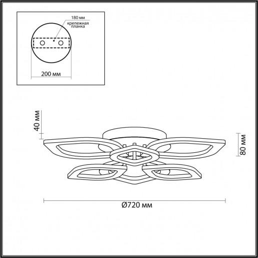 4579/99CL LEDIO LN21 хром Люстра потолочная LED 174W 8220Лм 3000-6000K 220V HONEY