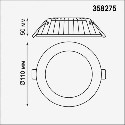 358275 NT19 000 белый Встраиваемый светильник IP20 LED 4000K 8W 100-240V GESSO
