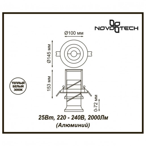 357872 NT18 064 белый Встраиваемый светильник IP20 LED 3000К 25W 220-240V PROMETA