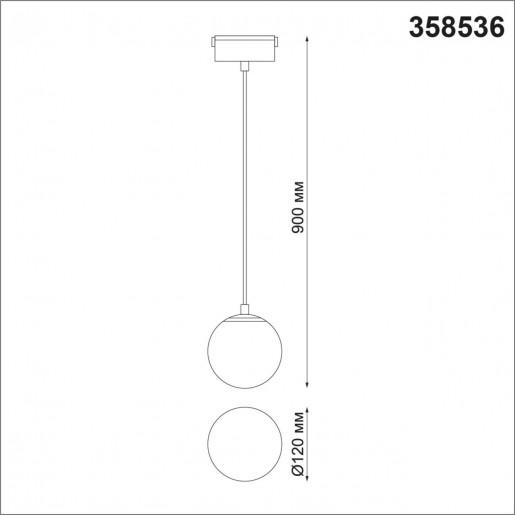 358536 SHINO NT21 000 черный Трековый светильник для низковольного шинопровода, длина провода 0.8м IP20 LED 4000K 10W 48V KIT