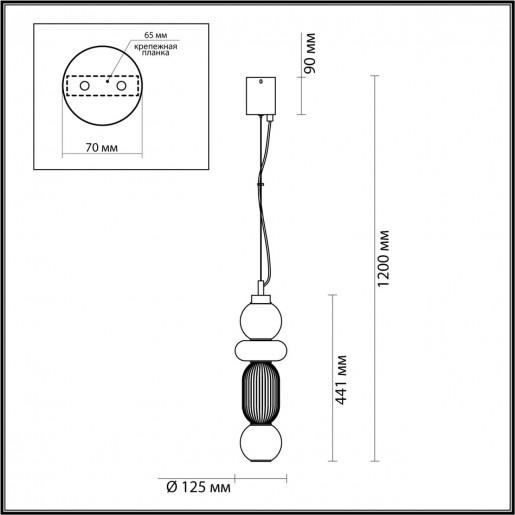 4826/18L PENDANT ODL21 007 хром/дымчатый/бордо/прозрачный Подвес LED 18W BEANS