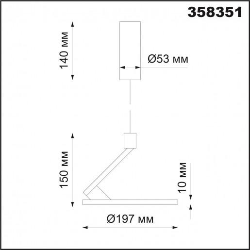358351 OVER NT20 000 белый Светильник накладной, длина провода 1м IP20 LED 4000K 18W 85-265V HAT