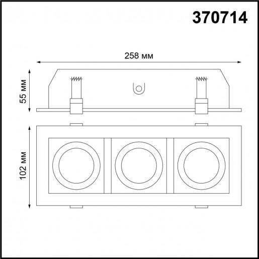 370714 SPOT NT20 000 белый/черный Встраиваемый светильник IP20 GU10 3*50W 220V GESSO
