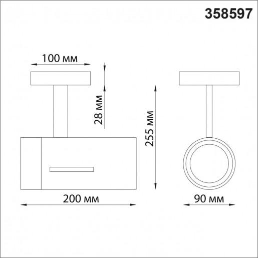 358597 OVER NT21 000 черный Светильник накладной светодиодный IP20 LED 4000K 30W 175-245V DEP