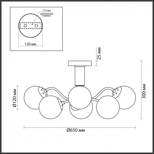4555/6C MODERNI LN21 золотой Люстра потолочная E14 6*40W 220V CANDICE