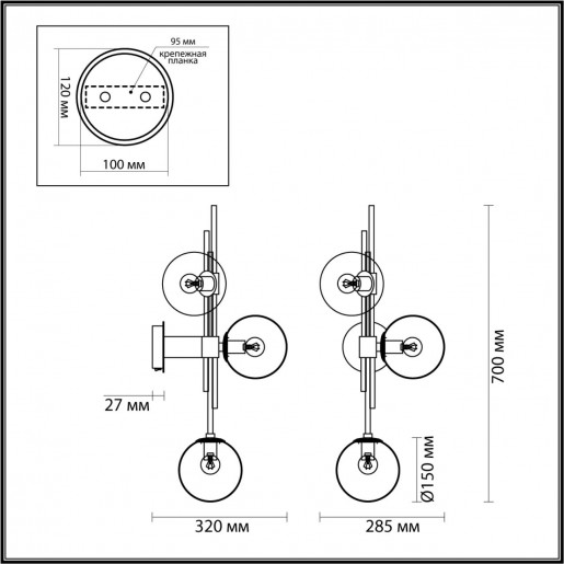 4799/3W PENDANT ODL21 293 бронзовый/прозрачный Бра с выкл. E14 3*60W BRAZERI