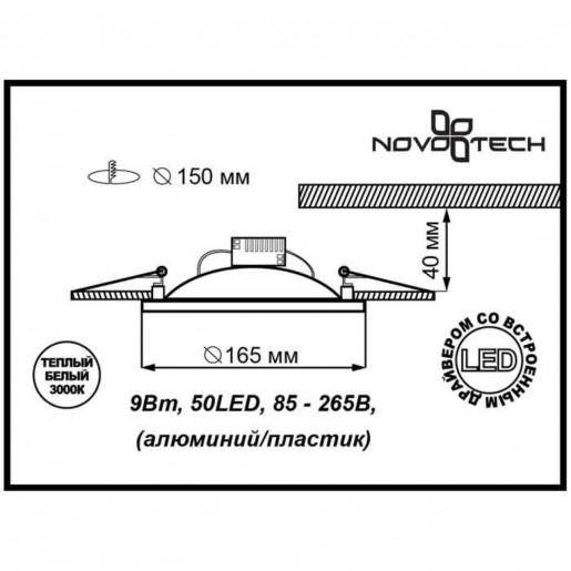 357359 NT17 141 белый/хром Встраиваемый светильник IP20 LED 3000K 9W 85-265V GESSO