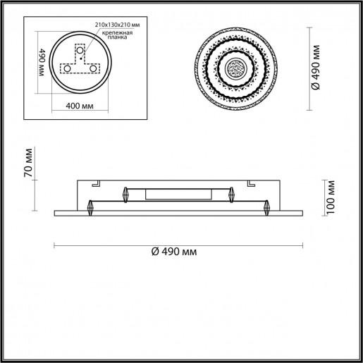 4513/99CL LN20 белый Люстра потолочная LED 158W 3000-6000К 11415Лм 220V DARA