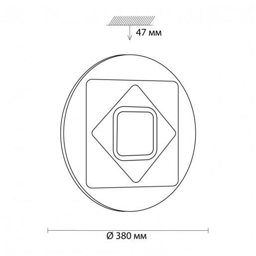 3037/DL SN 013 св-к COVA пластик LED 45Вт+10Вт RGB 3000-6500K D380 IP43 пульт ДУ