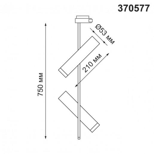 370577 NT19 098 черный Светильник трековый IP20 GU10 2*50W 220V BATRA