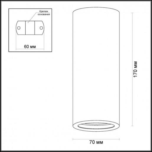 3554/1C ODL18 196 белый гипсовый Потолочный накладной светильник IP20 GU10 1*35W 220V GIPS