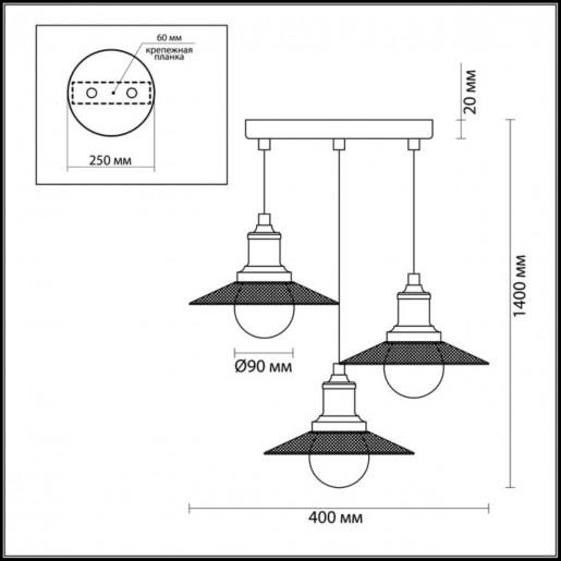3513/3A LN18 147 кофейный Светильник подвесной E27 3*60W 220V LUDACRIS