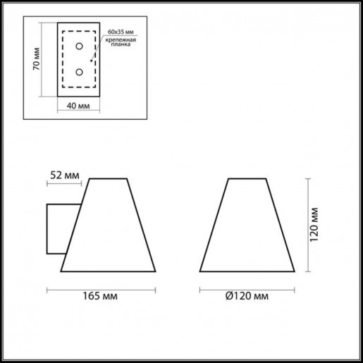 2016/1W ODL11 631 бронза Настенный светильник G9 40W 220V TURIN