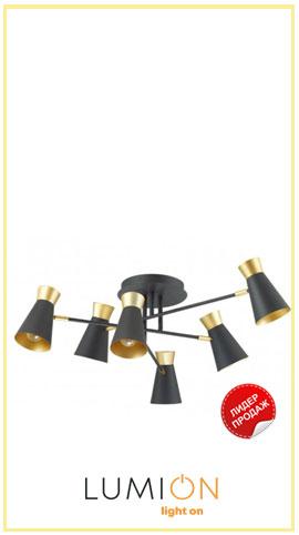 Серия светильников LIAM от Lumion